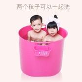 加大號塑料兒童洗澡桶寶寶可坐浴盆洗澡盆加厚可折疊軟浴桶泡澡桶