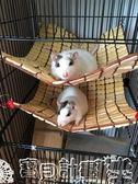 倉鼠消暑 倉鼠熊雪貂龍貓花枝鼠豚鼠松鼠小寵用品夏季防暑降溫涼席吊床igo 寶貝計畫
