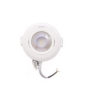 飛利浦RS100B 6W LED 7.5cm 36度投射燈-白光