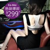 克妹Ke-Mei【AT60924】獨家,愛死了!黑白撞色吊頸露背造型連身洋裝