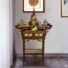 食尚玩家 佛臺家用泰國進口雕花供桌玄關櫃佛龕觀音菩薩佛櫃財神爺供奉桌