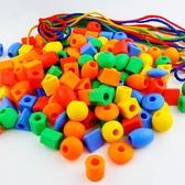 1-2歲3歲兒童玩具積木早教繩子穿珠子