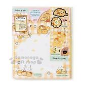 〔小禮堂〕Sanrio 大集合 日製信紙組《黃.格紋.大臉.多角色》附貼紙.黃金麵包屋系列 4901610-05342