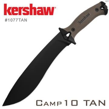 美國Kershaw Camp 10 直刀-棕(附套)-(公司貨)#1077TAN