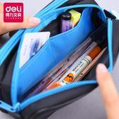 筆袋男高中生中學生筆袋文具盒女大容量多功能小學生鉛筆袋 【快速出貨八折免運】