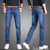 春季休閒直筒寬鬆大碼牛仔褲男士青年商務修身潮流褲子男褲長褲子      良品鋪子