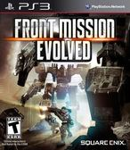 PS3 Front Mission Evolved 雷霆任務:進化(美版代購)