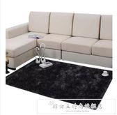 北歐簡約客廳茶幾臥室地毯亮絲地毯加密免洗韓國絲地毯地墊igo『韓女王』