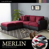 預購8月下旬 L型沙發 收納沙發 Merlin瑪琳收納獨立筒加長L型沙發/5色/H&D東稻家居