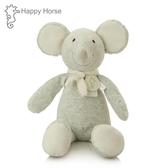 荷蘭毛絨玩具老鼠寶寶屬相公仔鼠年吉祥物抱枕布娃娃玩偶送人禮物 城市科技DF