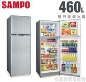 【佳麗寶】-來電享加碼折扣(SAMPO聲寶)變頻雙門冰箱460公升SR-B46D