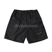 Nike 短褲 NSW Shorts 男款 黑 斜紋布 膝上褲 抽繩 大LOGO【ACS】 DD6504-010