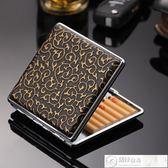 煙盒 雙槍煙盒20支裝便攜超薄不銹鋼皮香菸盒子男個性創意細煙金屬煙夾 居優佳品