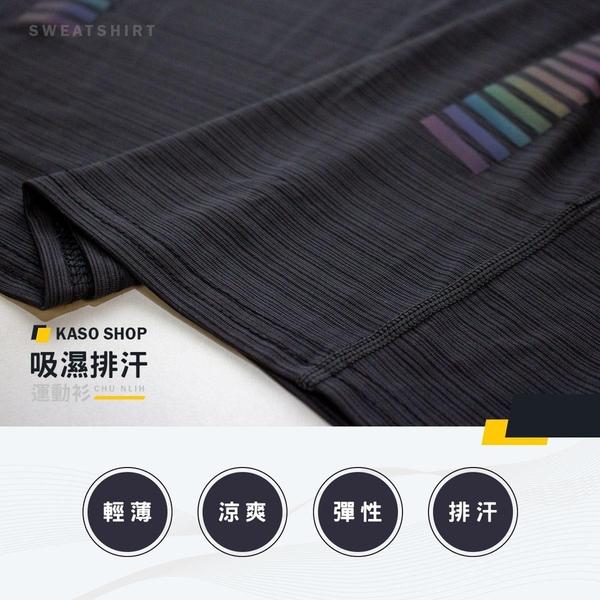 kupants 【3入599】輕薄涼爽 吸濕排汗 彈性透氣 運動衫 涼感上衣 運動上衣 短袖T恤 男生T恤 M~2L B01
