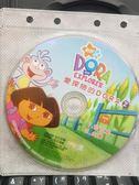 影音專賣店-B15-009-正版DVD-動畫【DORA:愛探險的朵拉 02 雙碟】-套裝 國語發音 無海報
