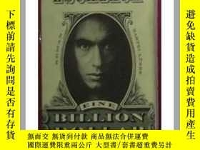 二手書博民逛書店德語版罕見Eine Billion Dollar by Andreas Eschbach 著( ;65)Y39