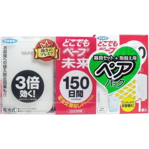 日本VAPE未來 電子防蚊器150日 (主機+補充包*2 共300日)