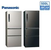 【送基本安裝】Panasonic國際牌 變頻三門冰箱500公升 NR-C500HV-L/V(絲紋黑/絲紋灰) 買再退貨物稅