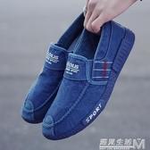 夏季鞋子男韓版板鞋男士休閒帆布鞋一腳蹬懶人男鞋老北京布鞋平底