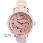【HELLO KITTY】凱蒂貓45周年紀念陶瓷手錶-粉紅X玫瑰金