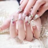 手工新娘婚紗美甲成品穿戴拆卸帶鉆指甲貼片甲片結婚美甲貼孕婦  (橙子精品)