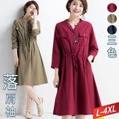 開襟V領排釦胸前口袋洋裝(3色) L~4XL【542614W】【現+預】☆流行前線☆