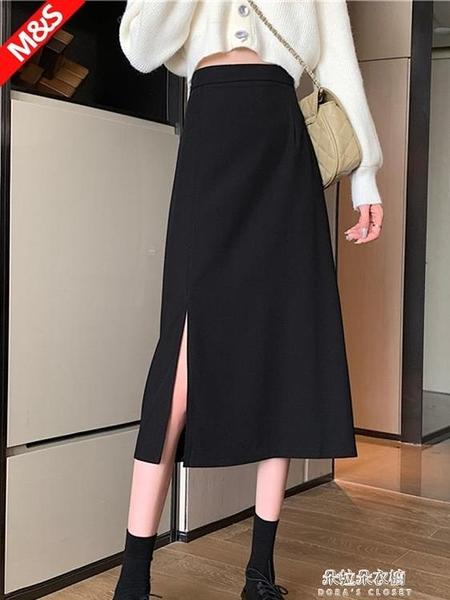 黑色半身裙女垂感裙子開叉中長春夏設計感高腰 朵拉朵衣櫥