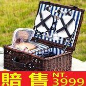 野餐籃 餐具組合-保溫外出旅行郊遊用品68e1[時尚巴黎]