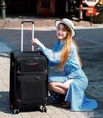 牛津布拉桿箱女 行李箱 萬向輪密碼箱防水拉箱行李箱男布箱大容量QM 依凡卡時尚
