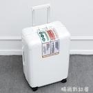 出口日本超輕拉錬拉桿箱萬向輪旅行箱潮男網紅拉桿箱女旅行箱MBS「時尚彩紅屋」