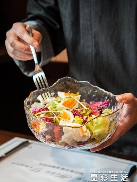 果盤貓廚日式果盤家用客廳茶幾玻璃沙拉碗創意大號ins輕奢甜品水果盆 晶彩
