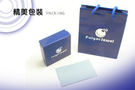 藍色包裝盒提袋組