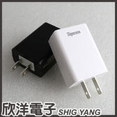 Topcom 5V QC3.0 & QC2.0急速平板/手機充電器(TC-Q310) 黑白隨機出貨