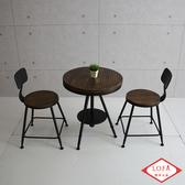 【微量元素】手感工業風美式桌椅組一桌二椅