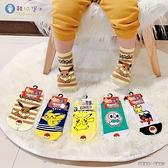 童鞋城堡-正版授權 皮卡丘兒童短筒襪 寶可夢 PA01-PA13-單雙1入 (顏色隨機出貨)