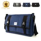 側背包 極簡防水大容量A4郵差包包 筆電包 多功能 斜背包 男 女 男包 現貨 NEW STAR BL145