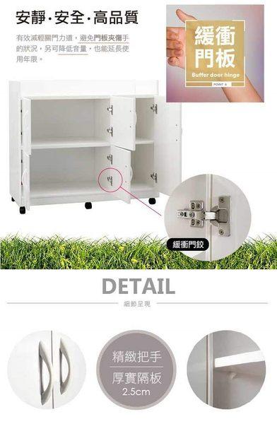 IHouse SGS 防潮抗蟲蛀緩衝塑鋼二層三開門置物碗盤櫃   4色
