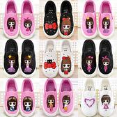 [618好康又一發]女卡通鞋子兒童布鞋公主寶寶休閒鞋