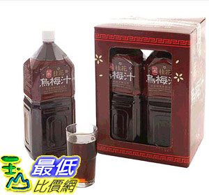 [COSCO代購] W83066 一本桂花烏梅汁 2公升 X 4入 E-Ben Sweet Osmanthus Plum Juice 2L X 4CT