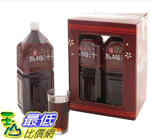 [COSCO代購] W83066 一本桂花烏梅汁 2公升 X 4入 E-Ben Sweet Osmanthus Plum Juice 2L X 4CT