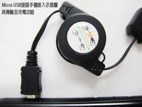 ◇Micro USB伸縮充電線~免運◇ASUS Eee Pad Padfone手機 Padfone2手機 HUAWEI Ascend P1 Acer Liquid Gallant E350