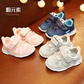 618好康鉅惠寶寶學步鞋鏤空嬰兒涼鞋-3色