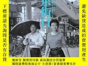 二手書博民逛書店HOMELAND罕見家園-2011年3月刊,東街口Y345406
