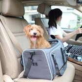 現貨 大號貓背包狗狗貓咪寵物背包籠子便攜寵物外出包【不二雜貨】