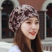 頭巾帽 帽子女頭巾帽四季蕾絲水鉆時尚大頭帽堆堆的帽光頭帽洋氣遮白發帽 【618 大促】