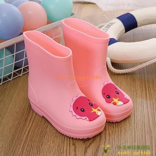 可愛恐龍兒童雨鞋明黃色塑料防水鞋幼稚園男女童防滑雨靴子雨鞋【小玉米】