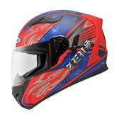 【東門城】ZEUS ZS813-AN2 消光紅藍 全罩安全帽