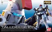 鋼彈模型 RG 1/144 托爾吉斯 EW 托I 新機動戰記鋼彈W TOYeGO 玩具e哥