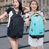雙肩包女韓版男潮流校園背包大容量旅行休閒電腦初高中小學生書包 晴光小語