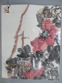 【書寶二手書T4/收藏_PAR】2013泰和嘉成拍賣_藝海集萃-近現代書畫專場_2013/11/17